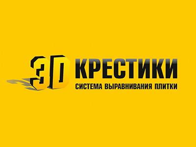 Лого желт